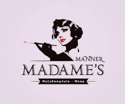 Madam - εικόνα 1