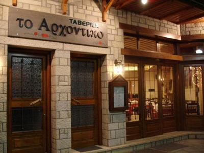 Arhontiko - εικόνα 4