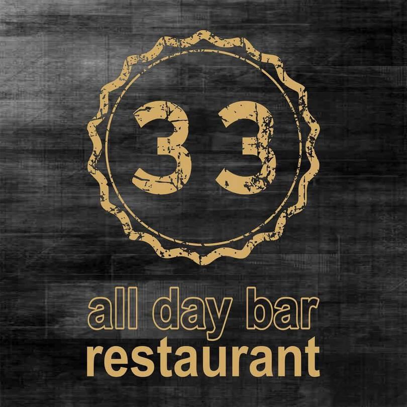 33 All Day Bar Restaurant - εικόνα 2
