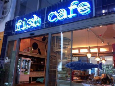 Fish Cafe - εικόνα 3