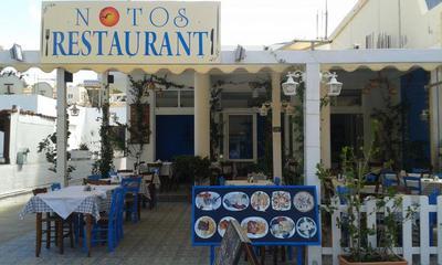 Notos Restaurant - εικόνα 3