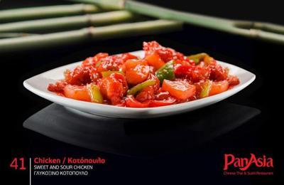 Pan Asia - εικόνα 4