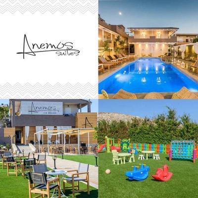 Anemos Club Restaurant - εικόνα 1