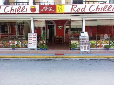Red Chilli Indian Restaurant - εικόνα 3