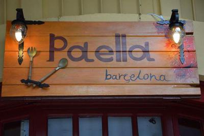 Paella Barcelona - εικόνα 1