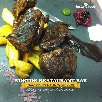 Nostos Restaurant - εικόνα 2