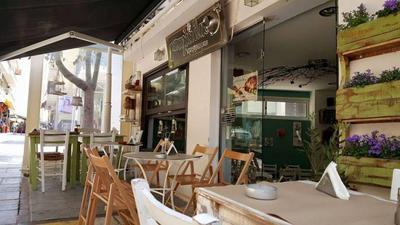 Bahaliko paratriha kafenes - εικόνα 6