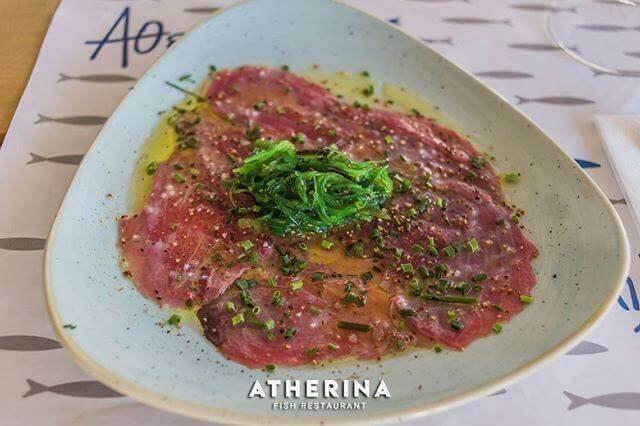 Atherina - εικόνα 3