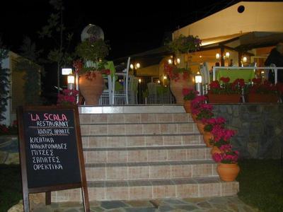 La Scala Mediterranean Restaurant - εικόνα 6