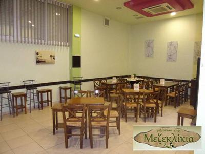 Mezeklikia Mezedadiko - εικόνα 2