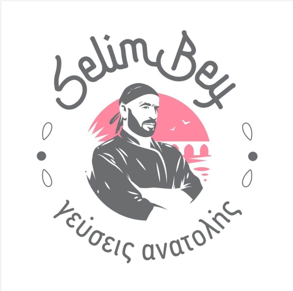 Selim bey - εικόνα 1