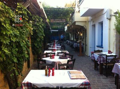 Taverna Strata - εικόνα 2