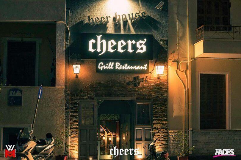 Cheers - εικόνα 1