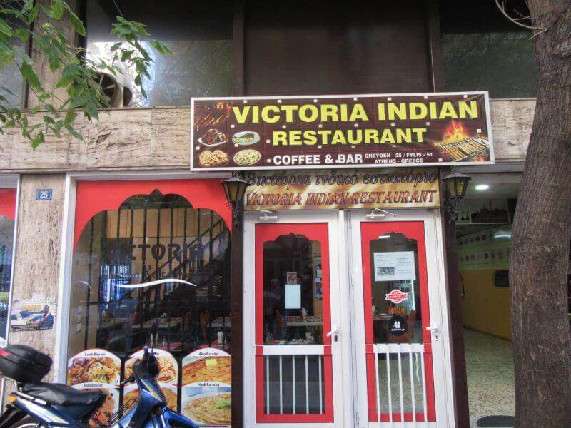 Bijoy Victoria Indian Restaurant  - εικόνα 3