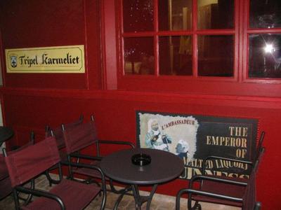 L'Ambassadeur Bar - εικόνα 1
