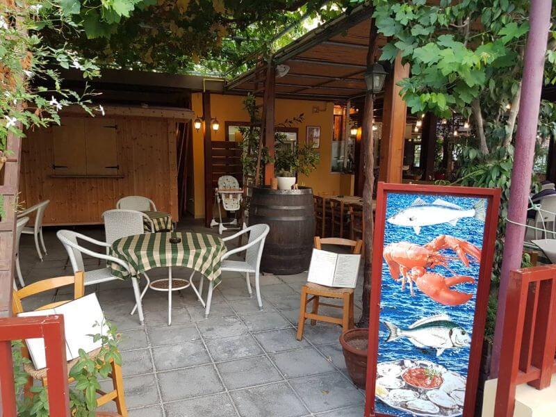 Nama Restaurant - εικόνα 3