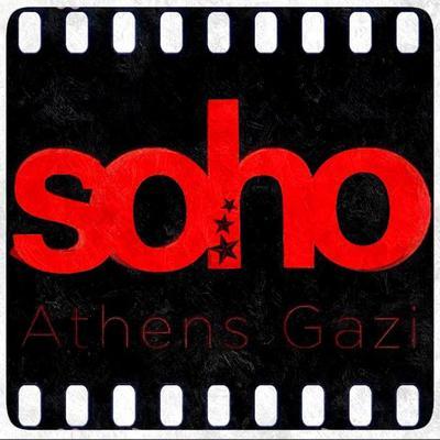 Soho - εικόνα 5