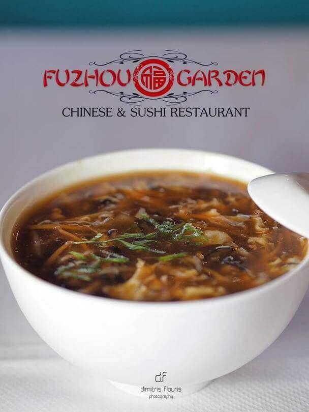 Fuzhou garden - εικόνα 4