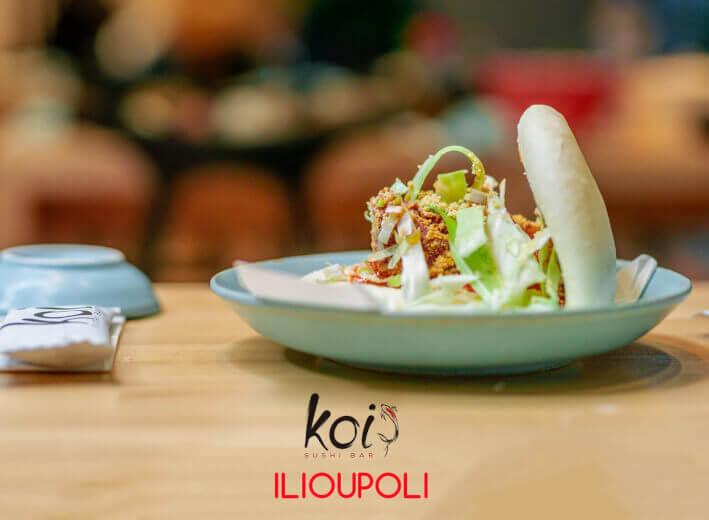 Koi Sushi Bar (Ηλιούπολη) - εικόνα 1