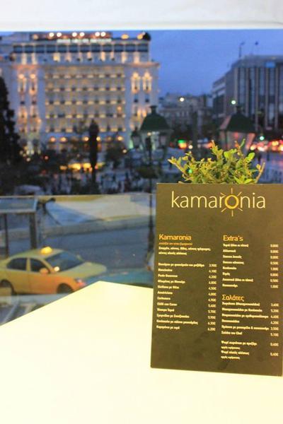 Kamaronia - εικόνα 4