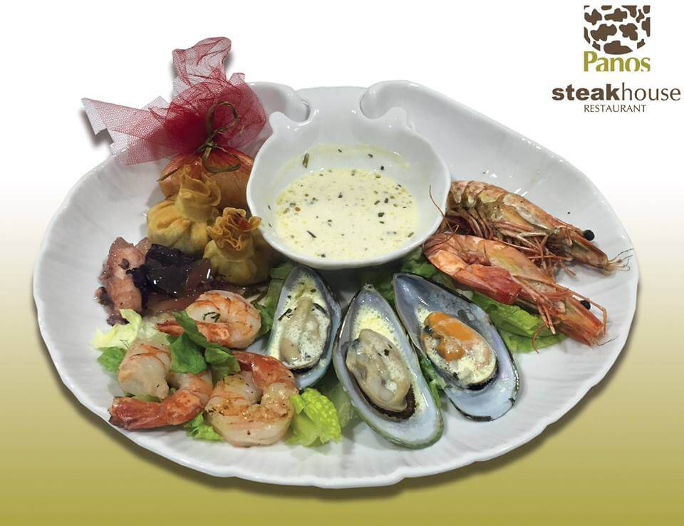 Panos Steak House - εικόνα 2