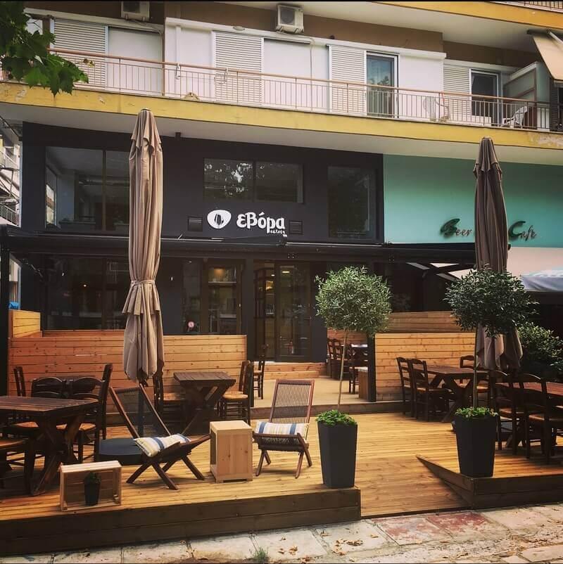 Evora eatery - εικόνα 2
