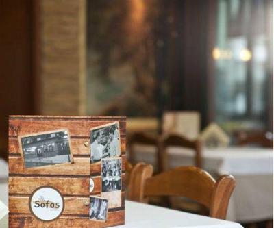 Taverna Sofos - εικόνα 2