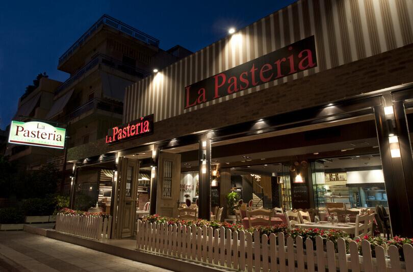 La Pasteria (Peristeri) - εικόνα 4