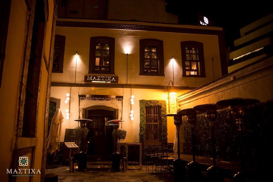 Masticha Mezedopoleio Bar - εικόνα 5