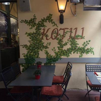 Kotili - εικόνα 1