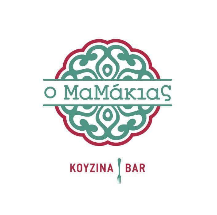 Mamakias Kouzina Bar - εικόνα 1