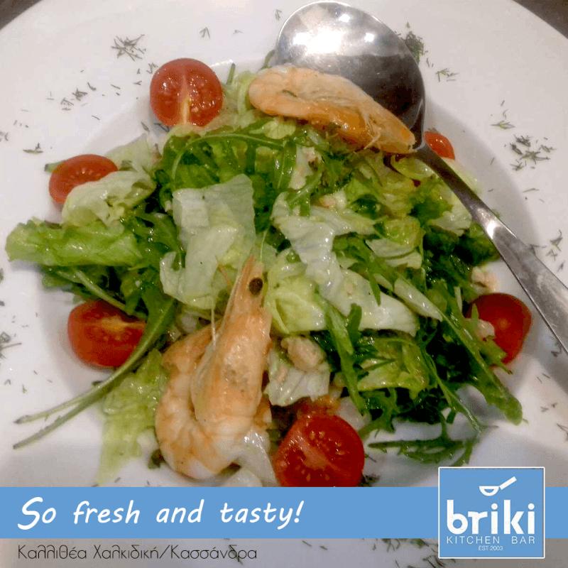 Briki Kitchen Bar - εικόνα 5