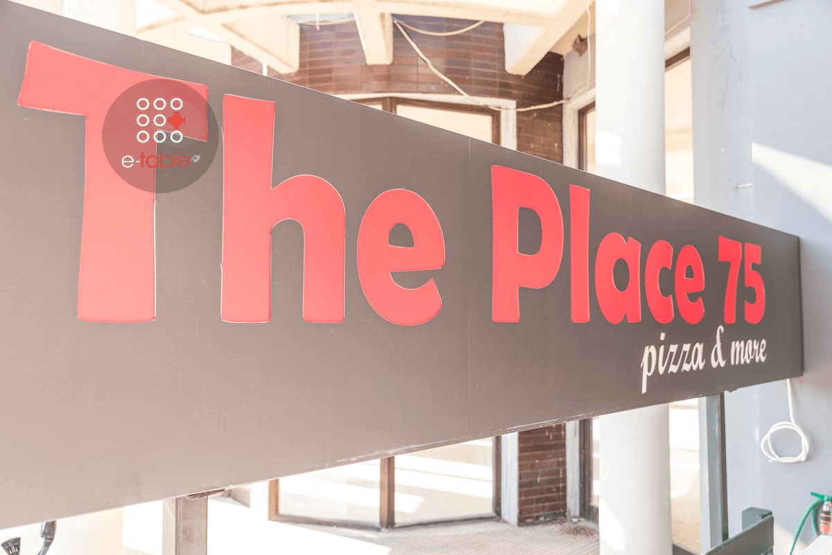 The place 75 pizza & more - εικόνα 4