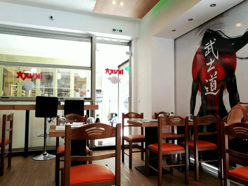 Ikura Sushi Bar - εικόνα 2