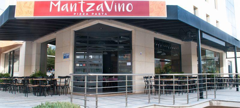 Mantzavino - εικόνα 4