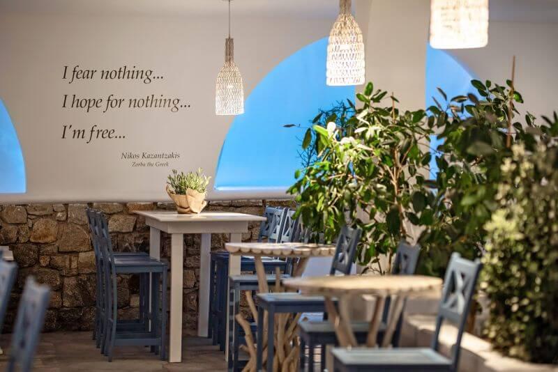 Vasilikos Bar-Restaurant - εικόνα 1