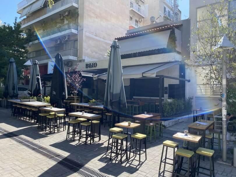 Bairro Athens - εικόνα 2