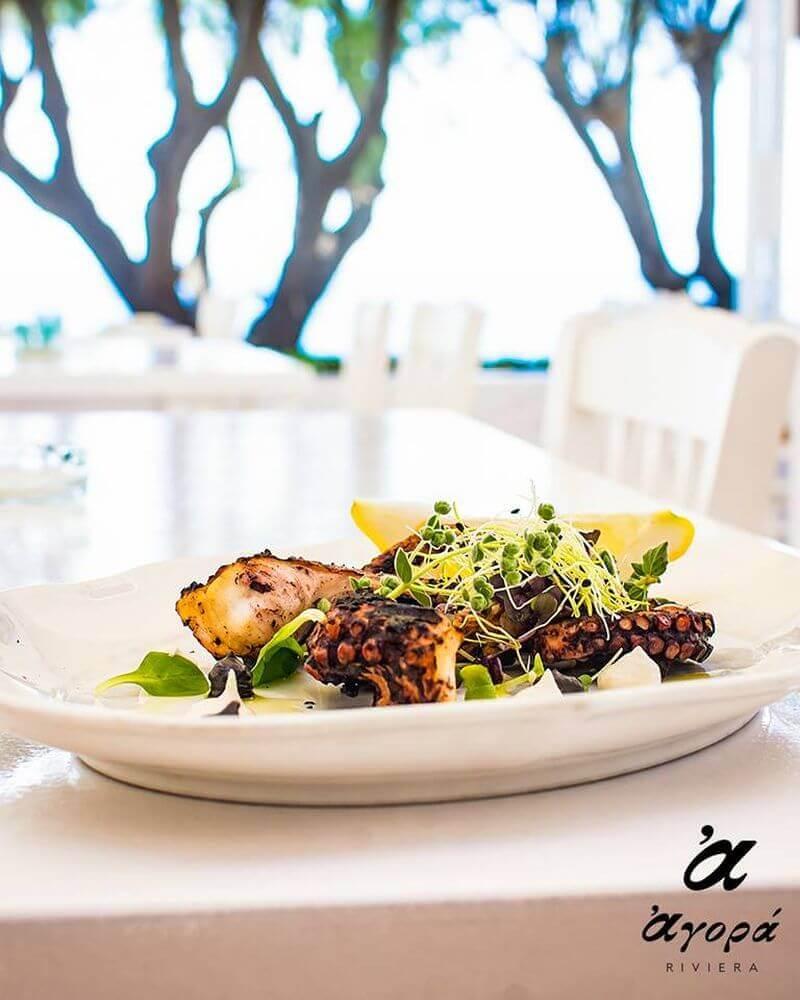Agora Riviera Restaurant - εικόνα 1
