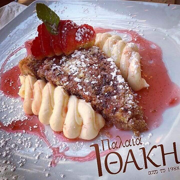 Old Ithaki - εικόνα 6
