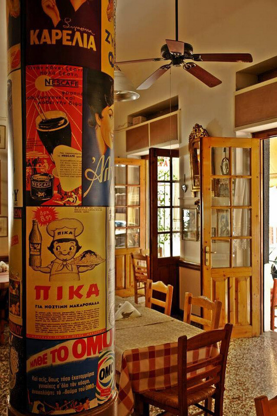 Katsogiannos tavern - εικόνα 7