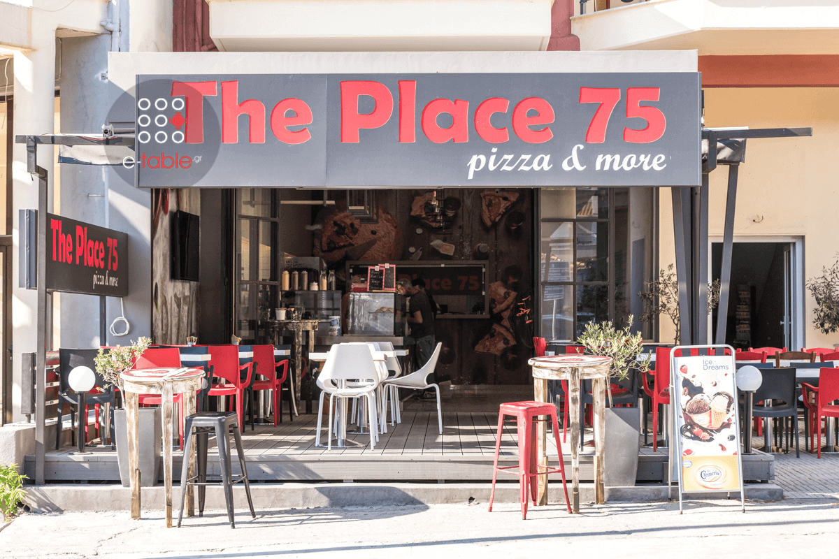 The place 75 pizza & more - εικόνα 2