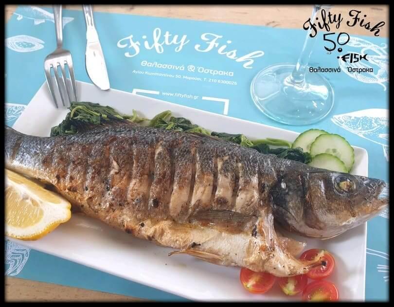 Fifty Fish - εικόνα 7
