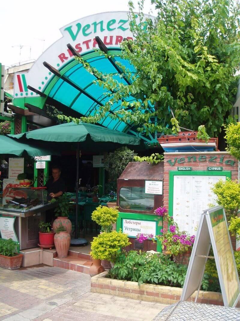Venezia Restaurant - εικόνα 2