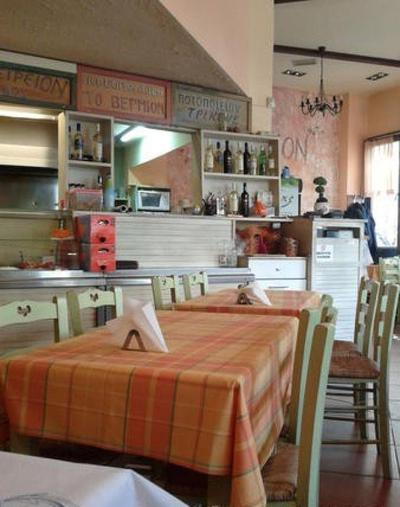 Taverna Parelthon - εικόνα 2