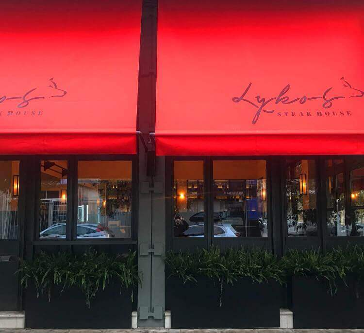 Lykos Steak House - εικόνα 7