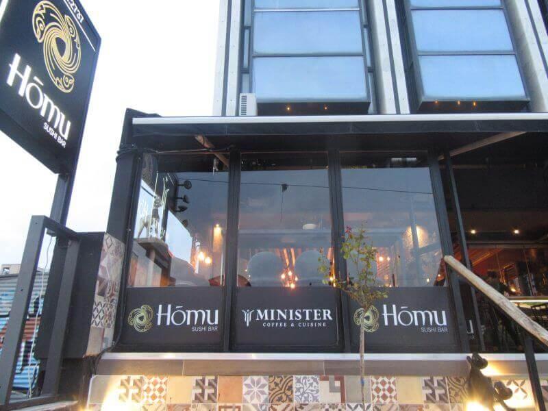 Minister - Homu Sushi Bar - εικόνα 1