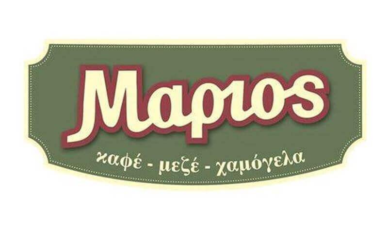 Μάριος Καφέ Μεζέ - εικόνα 7