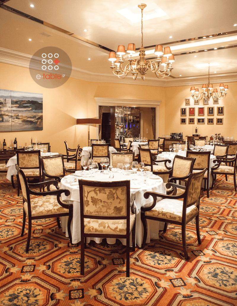 Alfredos Grand Dining - εικόνα 1