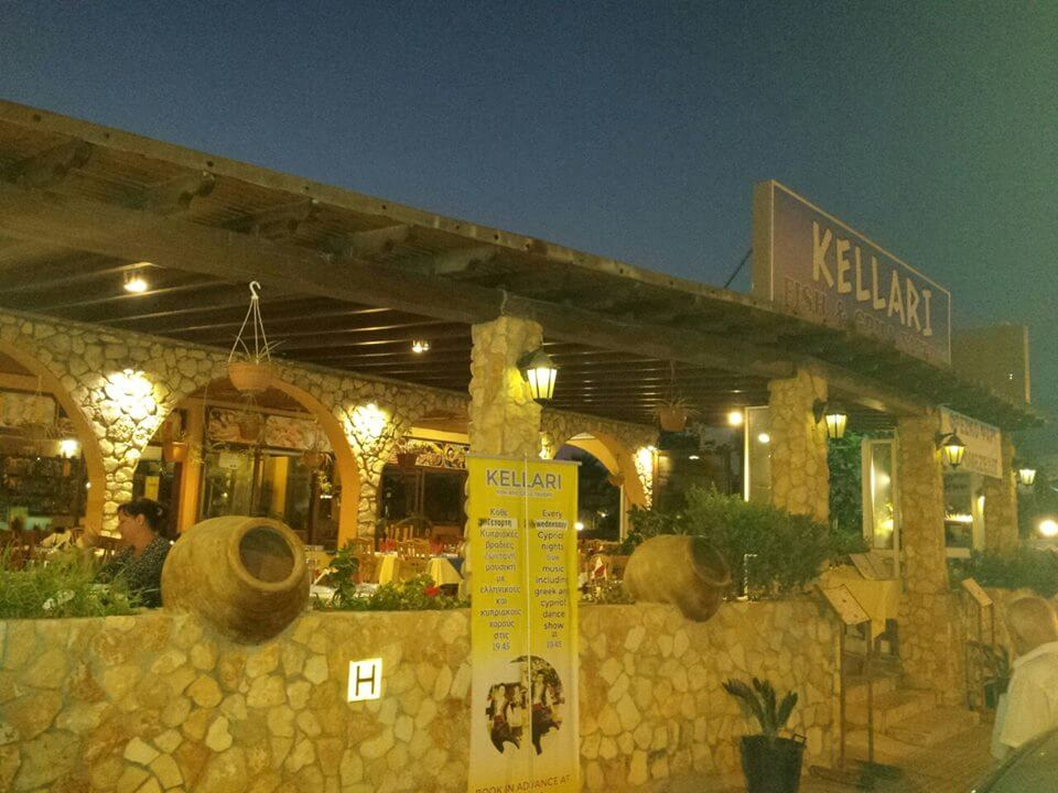 Kellari Fish And Grill Tavern - εικόνα 3