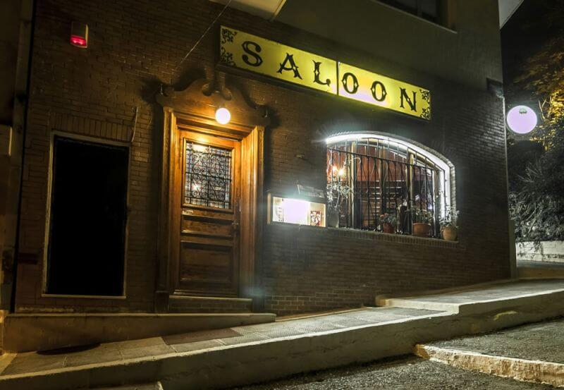 Saloon Piano Restaurant - εικόνα 5
